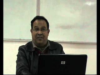 سوسيولوجيا التربية الفارقية - عبد الله زارو
