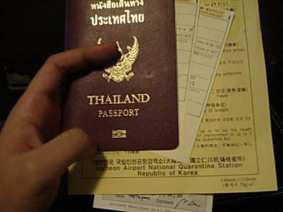 แรงงานไทยทำงานถูกต้องตามกฎหมาย