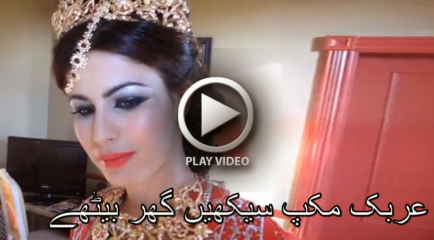Pakistani Bridal Makeup For Brides In Arabic Styles