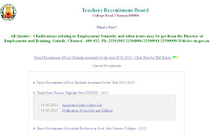 Tamil Nadu TN TET Hall Ticket/Admit Card 2013 | TN TET Exam Date 2013