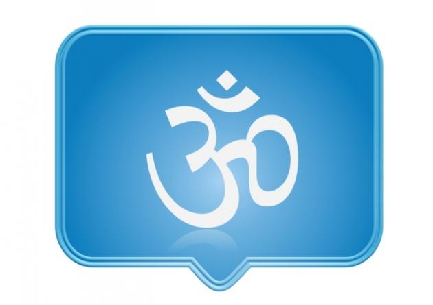 Como escoger un mantra para meditaci n como meditar en - Meditar en casa ...