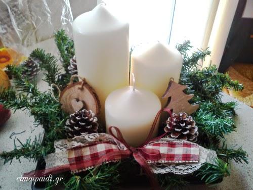 Χριστουγεννιάτικο στεφάνι με κεριά για το τραπέζι