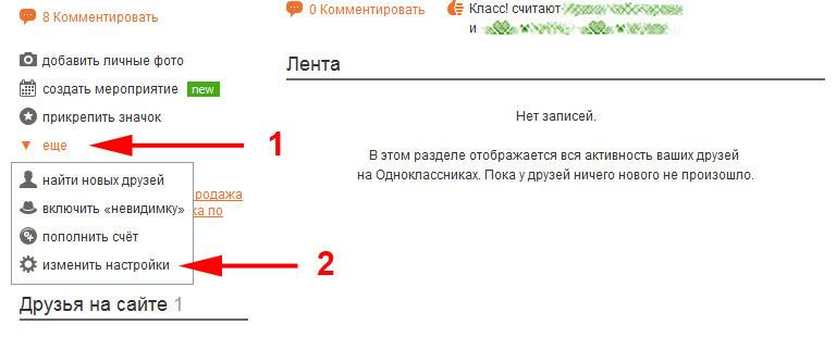 Заработок в социальных сетях с помощью htp://sociateru
