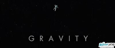 """مشاهدة اعلان فيلم """"Gravity"""" من اقوي افلام 2014"""