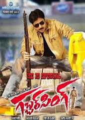 Gabbar Singh  Audio Songs