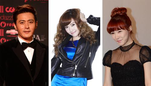 SNSD, Kim Nam Gil, Jang Dong Gun, Song Hye Kyo, dan BoA