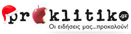 Proklitiko.gr