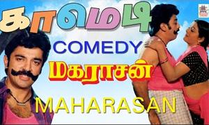 Maharasan super hit Kamal Goundamani Senthil comedy