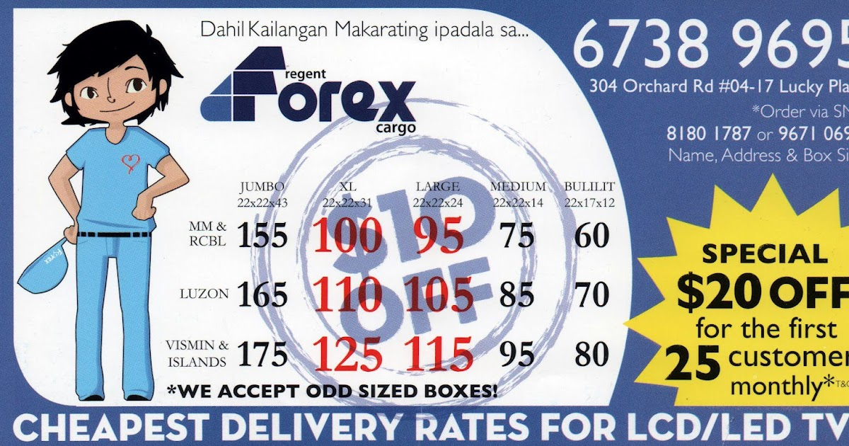 Forex box lucky plaza