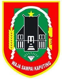 Daftar Perguruan Tinggi Di Kalimantan Selatan