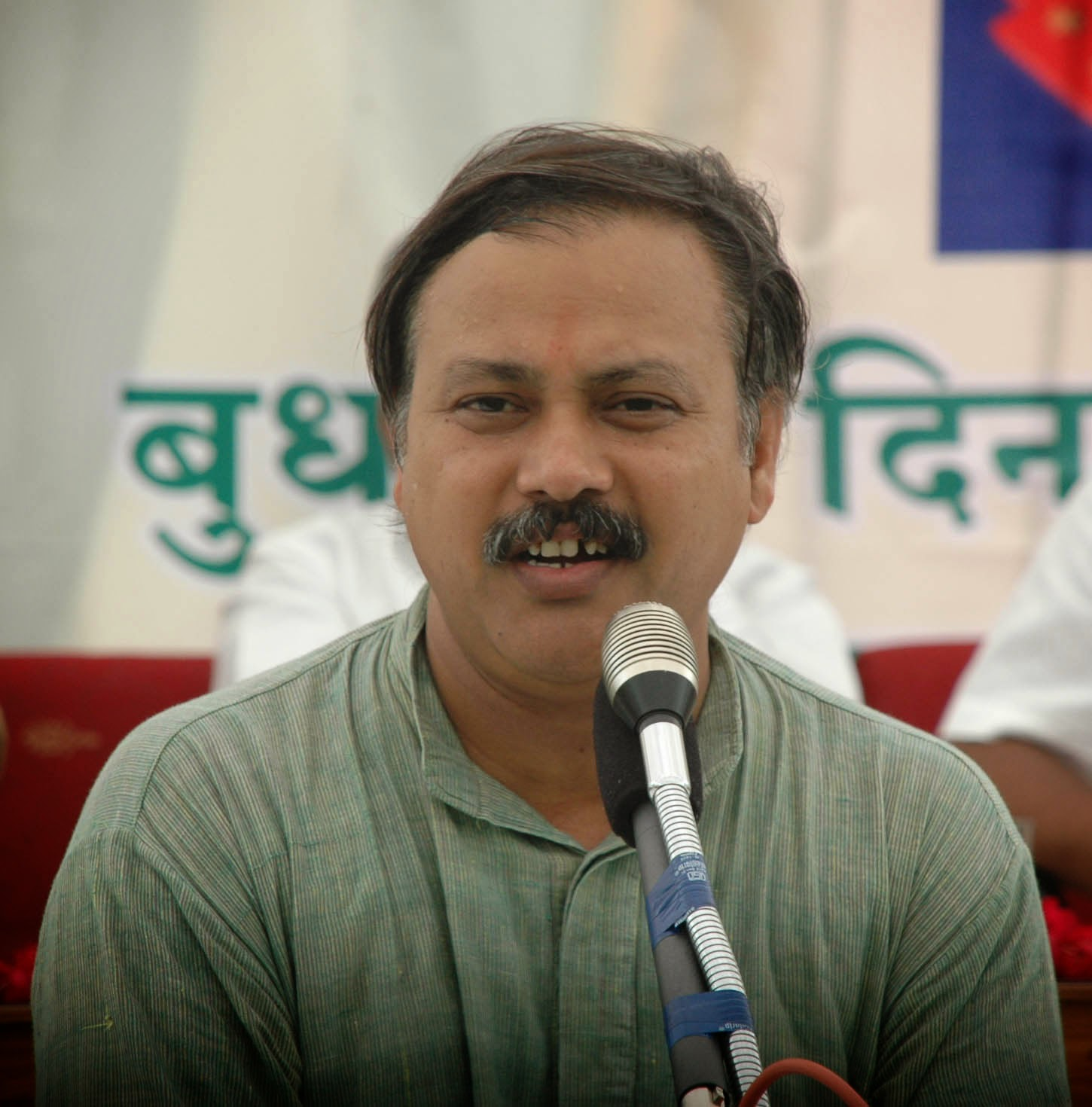 Tribute Rajiv Dixit[On 30th Nov. 2014]
