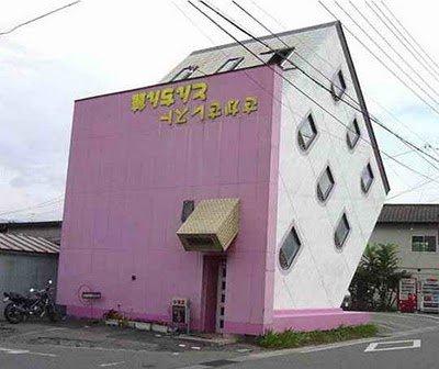 We love japan house desings unique minimalist design for Down home designs