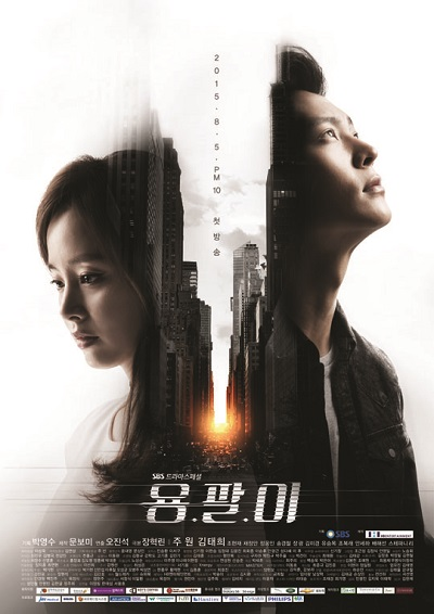 Yong Pal Subtitle Indonesia