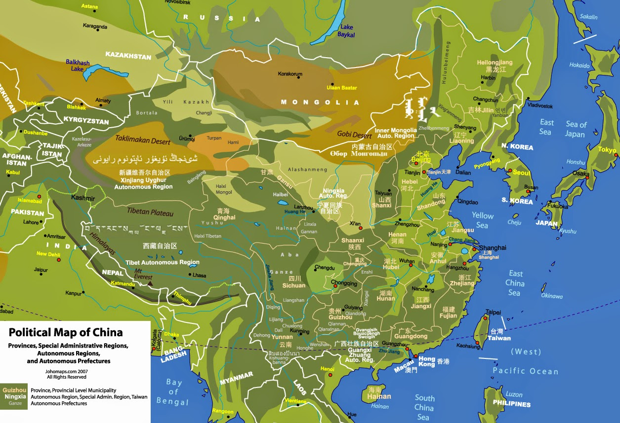 Political Physical Map of China and surrounding Asian countries.