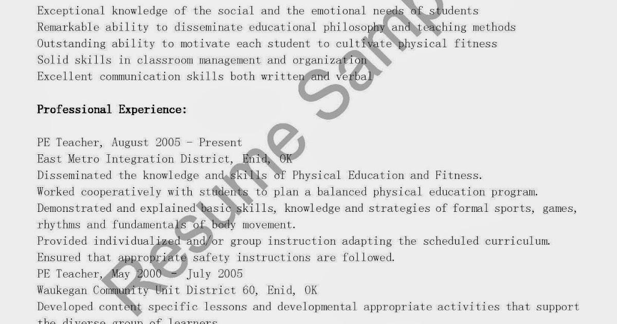 resume samples  pe teacher resume sample