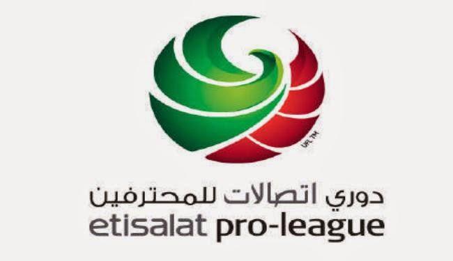 دوري الخليج العربي - 2013/2014