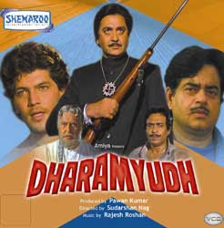 Dharamyudh 1988 Hindi Movie Watch Online