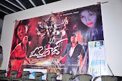 Telugu Movie Oh My God Audio Launch-thumbnail-17