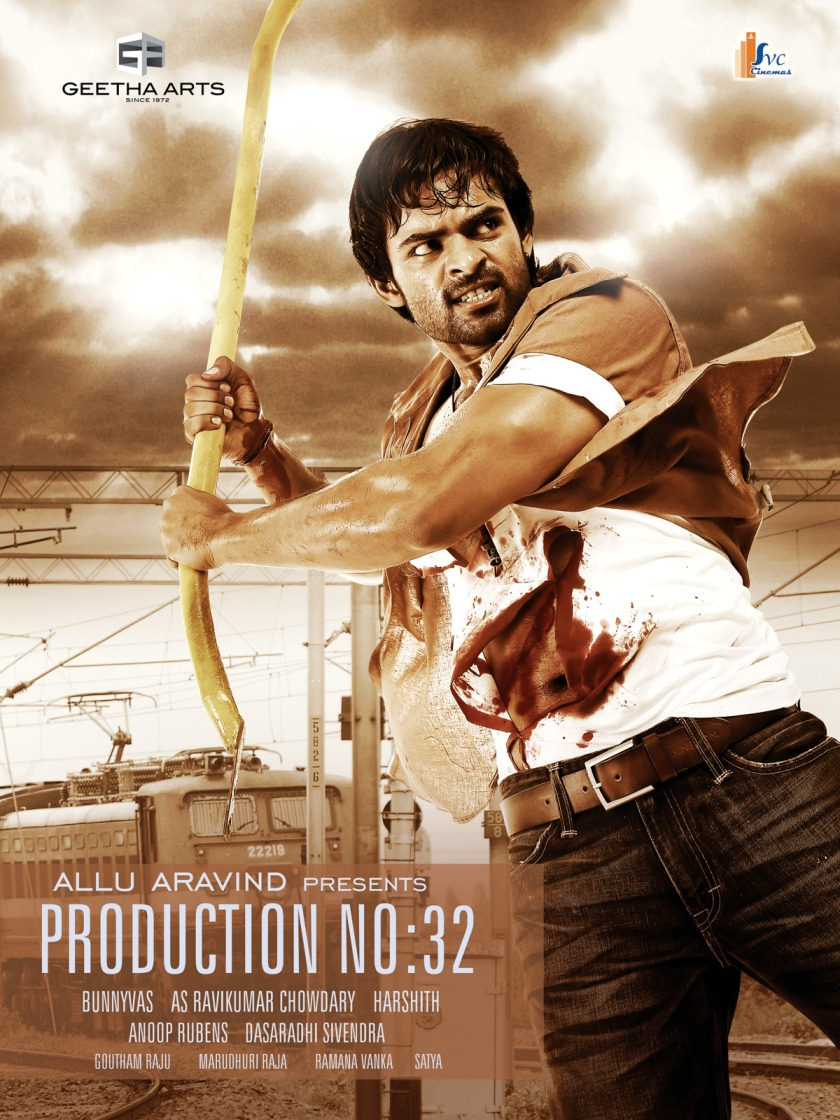 suvarnaa: sai dharam tej new movie posters wallpapers