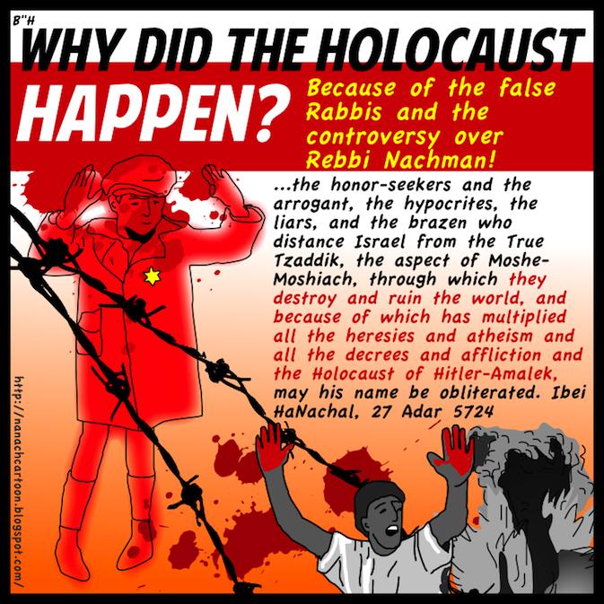 holocaust essay paper