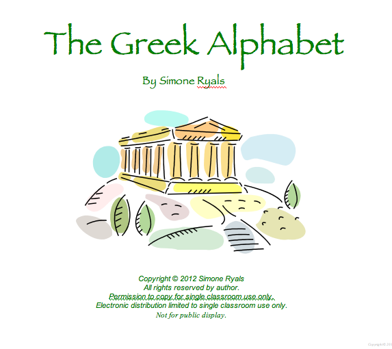 "FREE LANGUAGE ARTS LESSON - ""Greek Alphabet Wall Display Gifted Language Arts"""