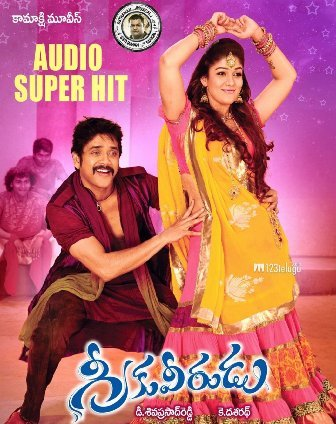 Watch Greeku Veerudu (2013) Telugu Movie Online