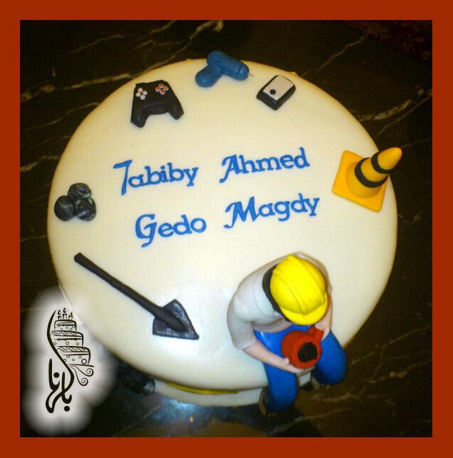 Cake Design For Civil Engineer : Bel Hana ??????: Civil Engineer Cake