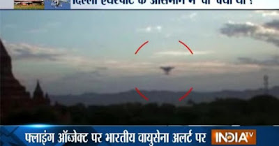 E' allarme UFO all'aeroporto internazionale di Nuova Delhi