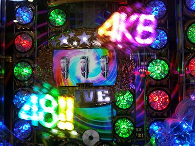 パチンコファン, AKB48, 推しメン, 第4回目, 秋葉原, CRぱちんこAKB48, 宮澤佐江, 京楽, 酒パワー, 稼働調査,