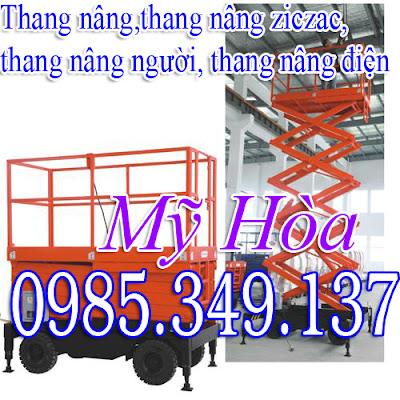 Thang-nang-ziczac