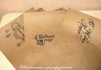 листы из крафт-бумаги с распечатанными рисунками