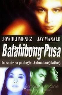 Balahibong Pusa 2001