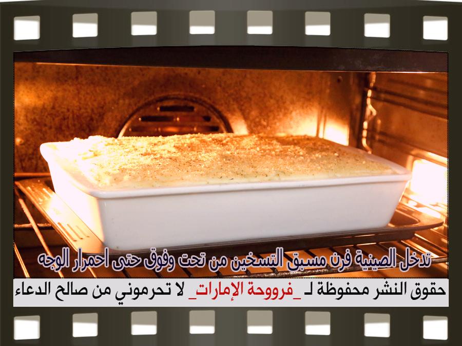 http://4.bp.blogspot.com/-hfWLYiKZg8Y/VYwOrpCtw2I/AAAAAAAAQew/OvyLaMttpKU/s1600/28.jpg