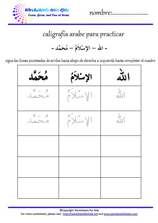 Islam Para Niños: caligrafía arabe para practicar