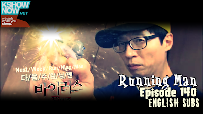 Watch / Download Running Man Episode 140 English Subs Subtitle