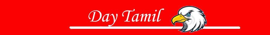 Tamil | Tamil News | Online Tamil News | Tamil Portal | Tamil | Tamil