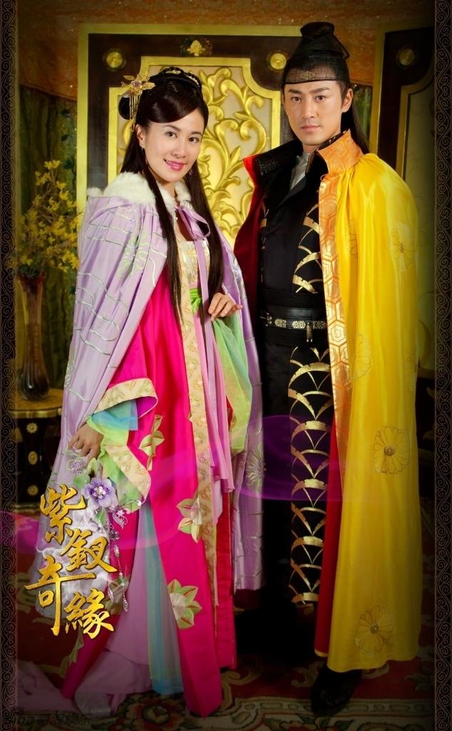 Phim Tử Sai Kỳ Duyên - Loved In The Purple