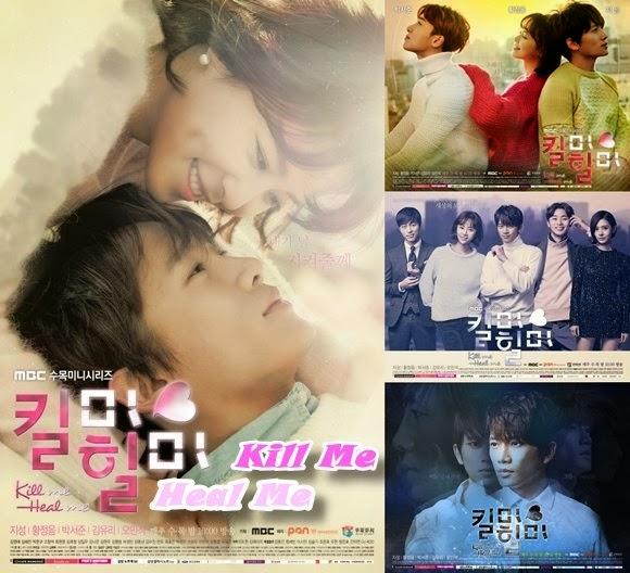 《2015韓劇 kill me heal me》七重人格治愈系愛情故事 ~ 池城、黃靜音