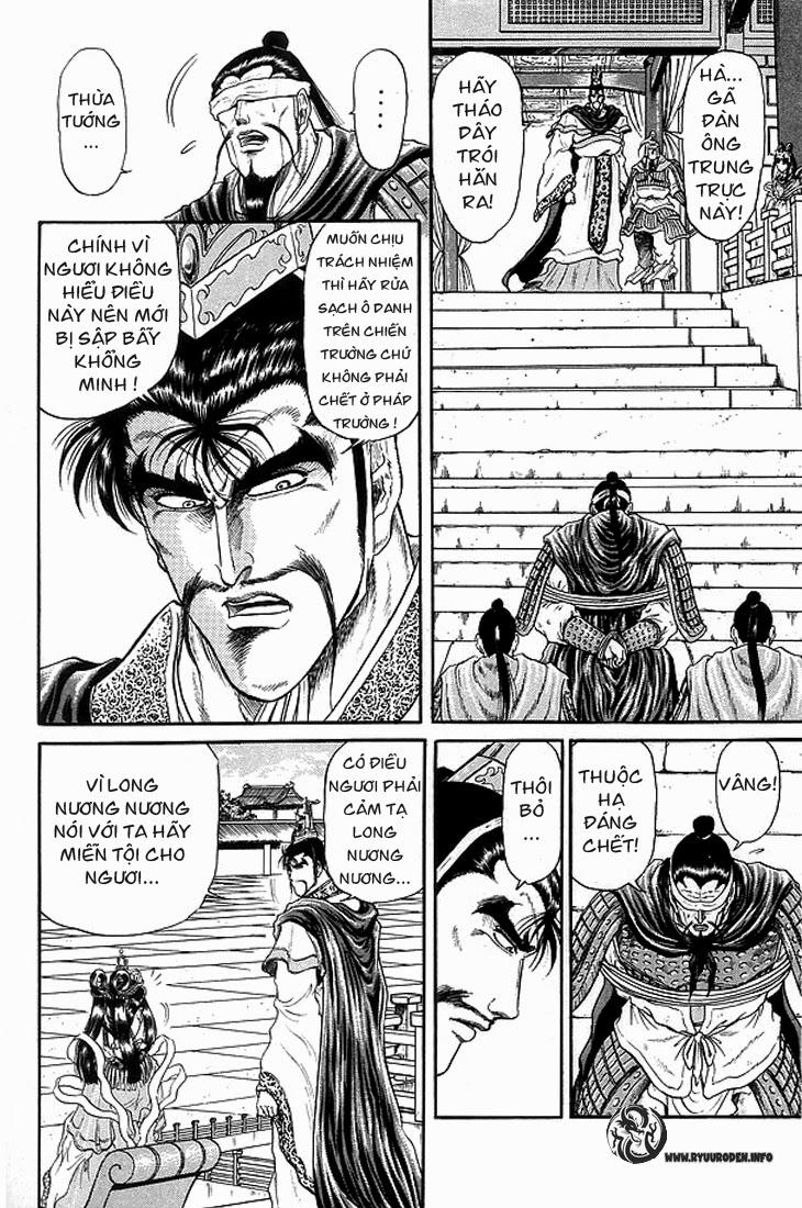 Chú Bé Rồng - Ryuuroden chap 10 - Trang 3