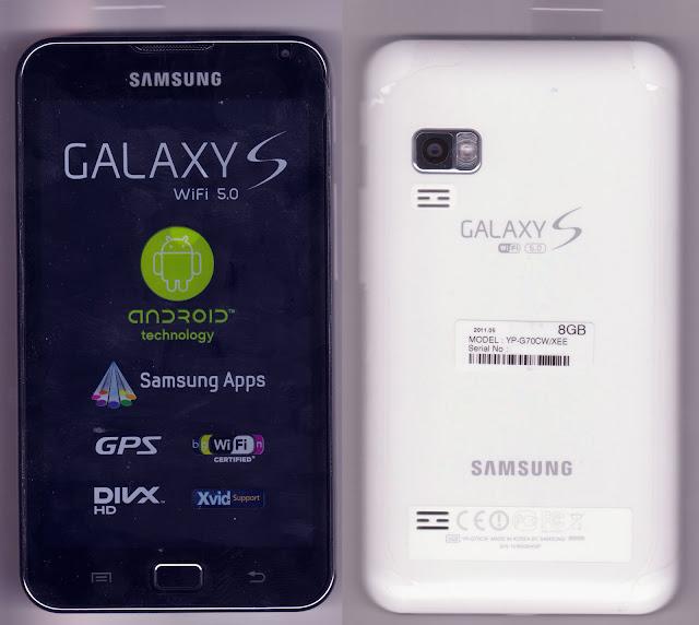 Цифровой плеер samsung galaxy player 50 16gb (yp-g50e)