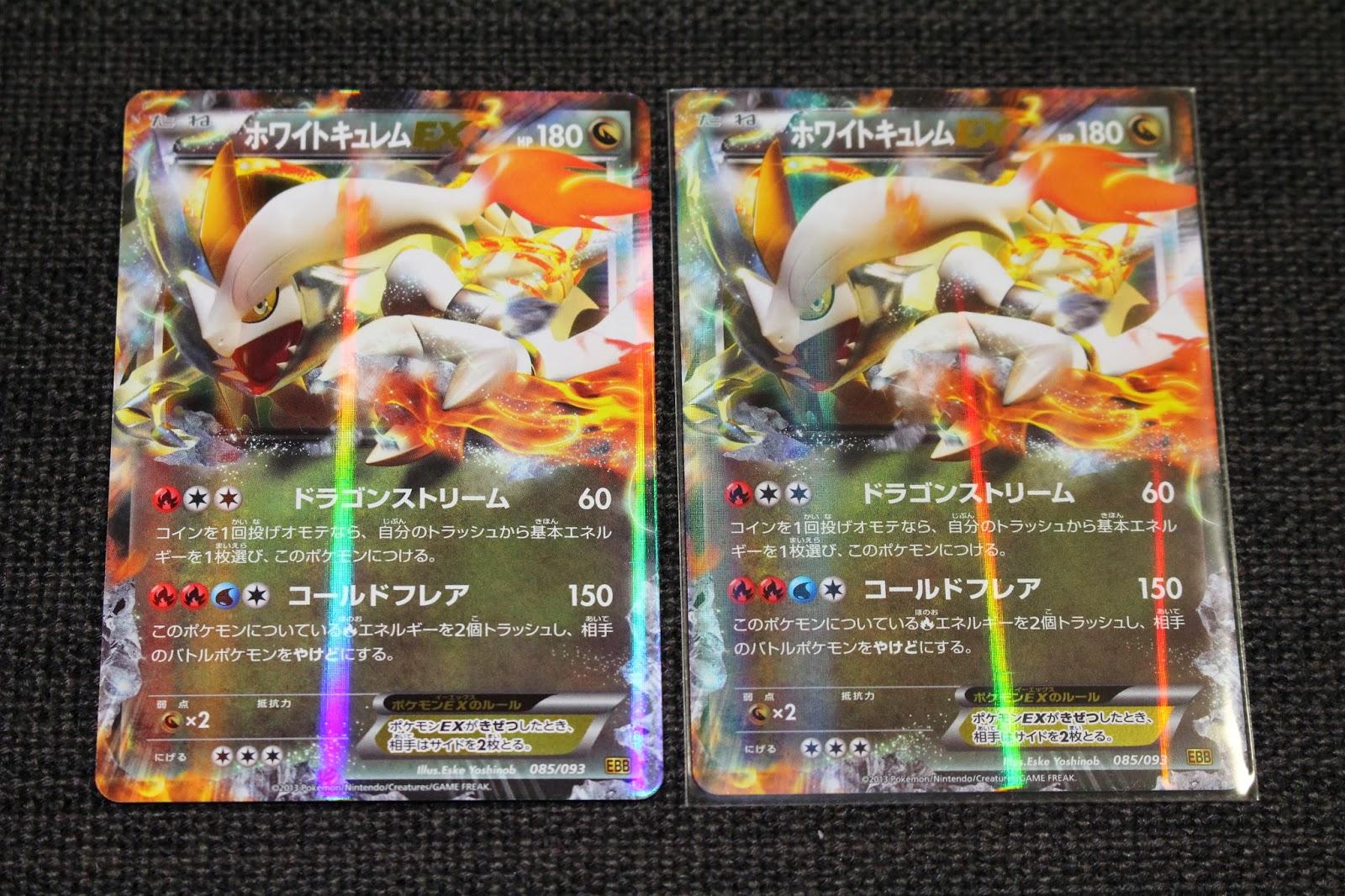 カード サイズ ポケモン