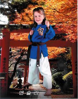 Suwanee Karate