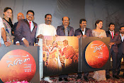 Lingaa movie audio launch photos-thumbnail-6