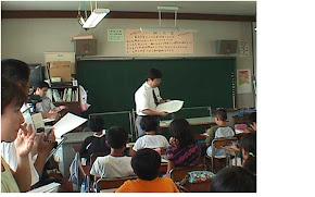 Lesson Study  di Jepang: NaganoWKSHEEt