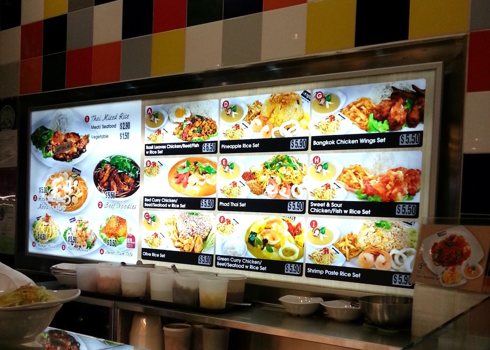 Food Court Changi City Point