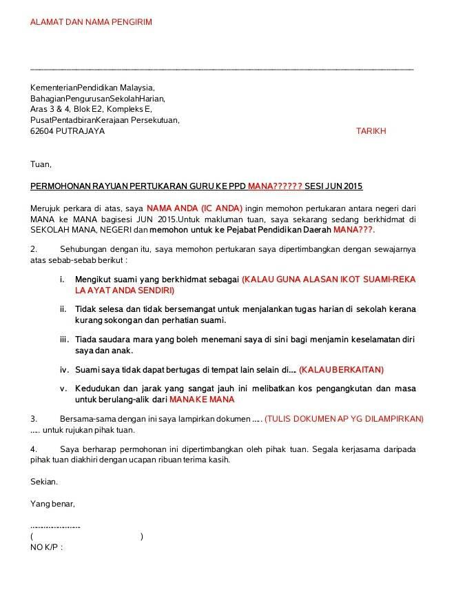 Surat Rayuan Permohonan Kolej Kediaman Selangor E