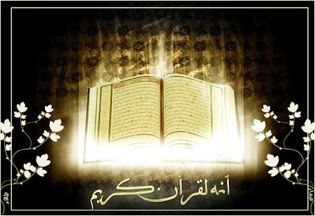 holy quran listen