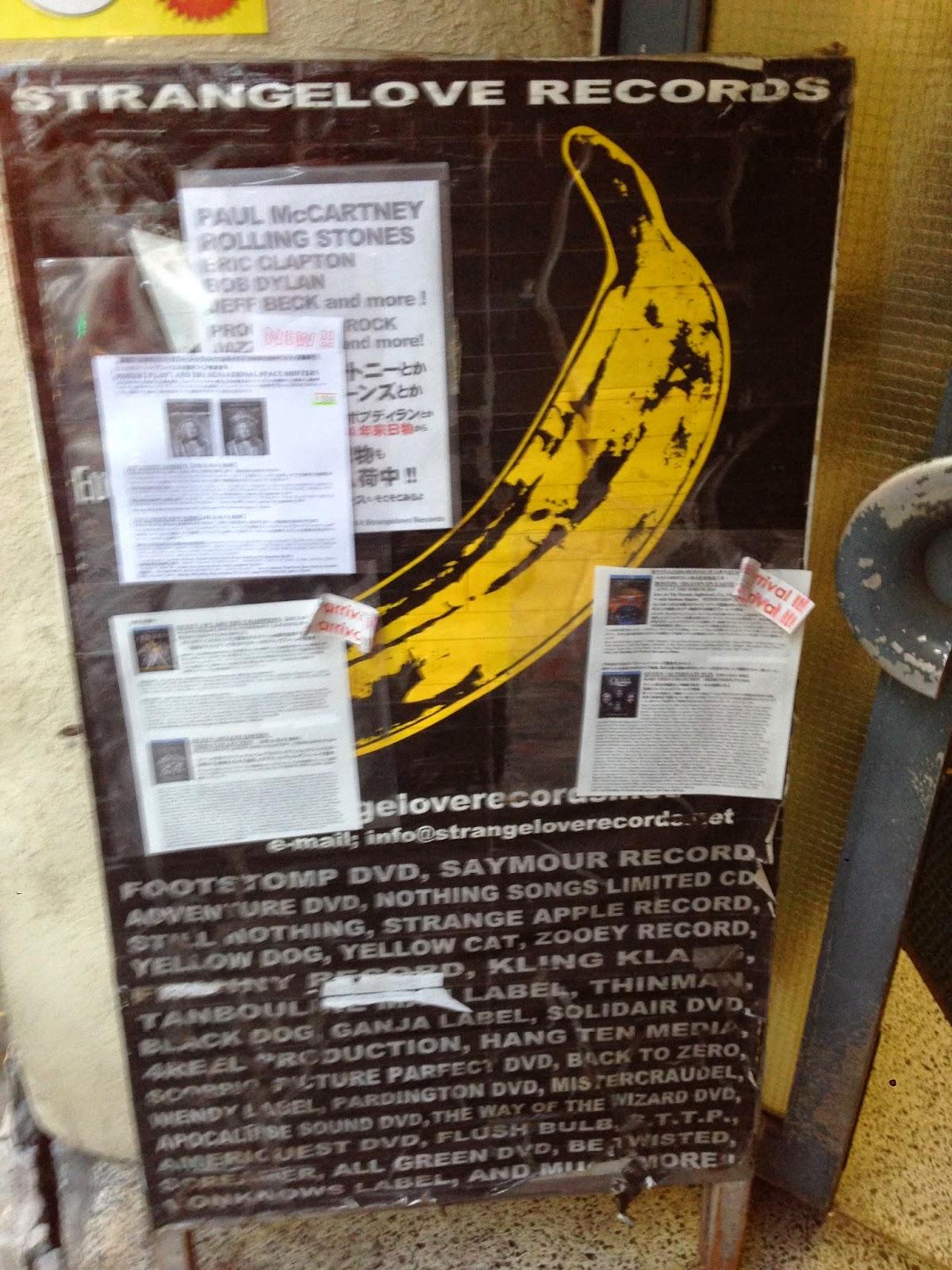 Strangelove Records Shinjuku
