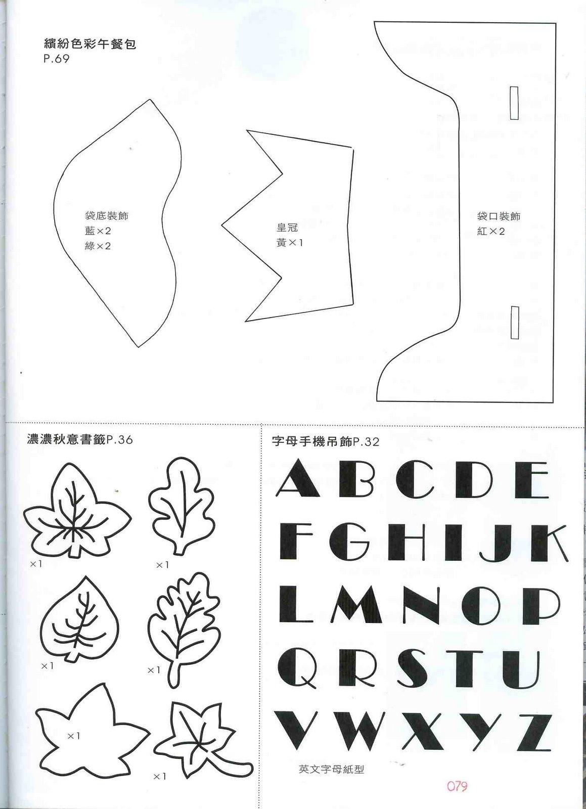 moldes de feltro para imprimir