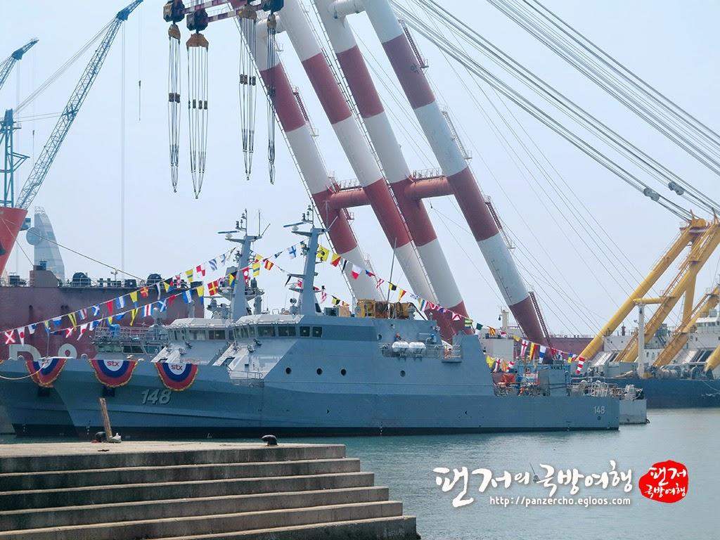 Patrulleros de costa CPV-46 construidos en Corea del Sur.